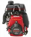 本田发动机GXH50风冷2.1