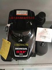 本田垂直軸發動機GXV160風冷5HP排量163CC草坪機液壓動力站