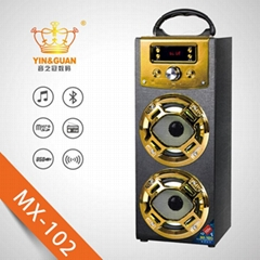 新款木质便携式蓝牙音响插卡收音机卡拉OK音箱