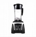 2200W commercial blender mixer