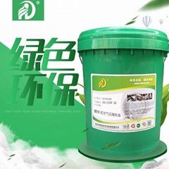 HD-CSW螺杆式空壓機油