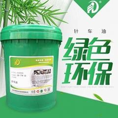 HD-TW針車油