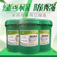 HD-8380F10不锈钢切削液