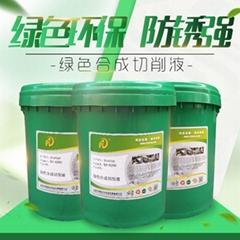 HD-8280绿色合成切削液