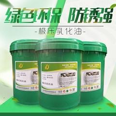 HD-8012极压乳化油高强度