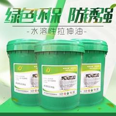 供应HD-8900水溶性拉伸油与水任意比例互溶厂家直销