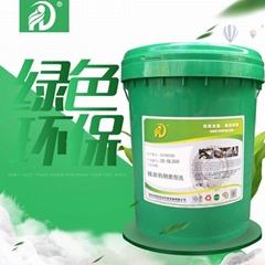 400鏡面鎢鋼磨削液硬質金屬材料切削環保HD-BL500鎢鋼磨削液