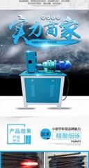 三佳FK-Y16型熱軋魚尾機