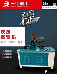 三佳FK-YSG型單缸液壓縮管機