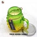 香薰玻璃杯蠟燭 1