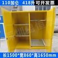 深圳西捷特防火防爆柜.抹机水洗板水存放柜 3