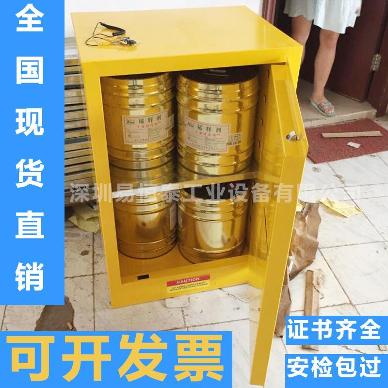 深圳西捷特防火防爆柜.抹机水洗板水存放柜 4