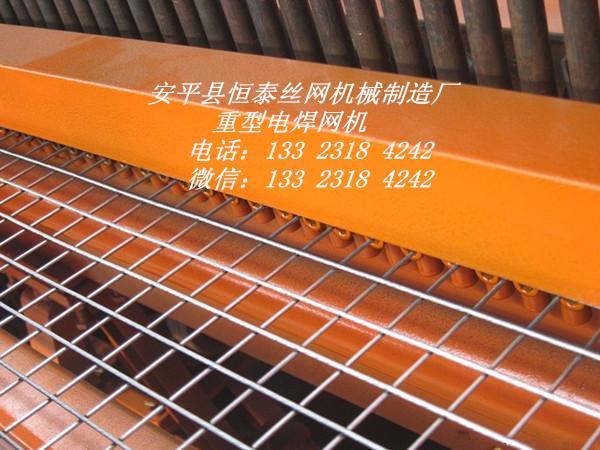 恒泰重型全自动电焊网机 3