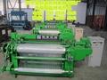 恒泰新型全自动优质不锈钢焊网机用于工艺品 2
