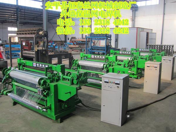 恒泰新型全自动优质不锈钢焊网机用于工艺品 3