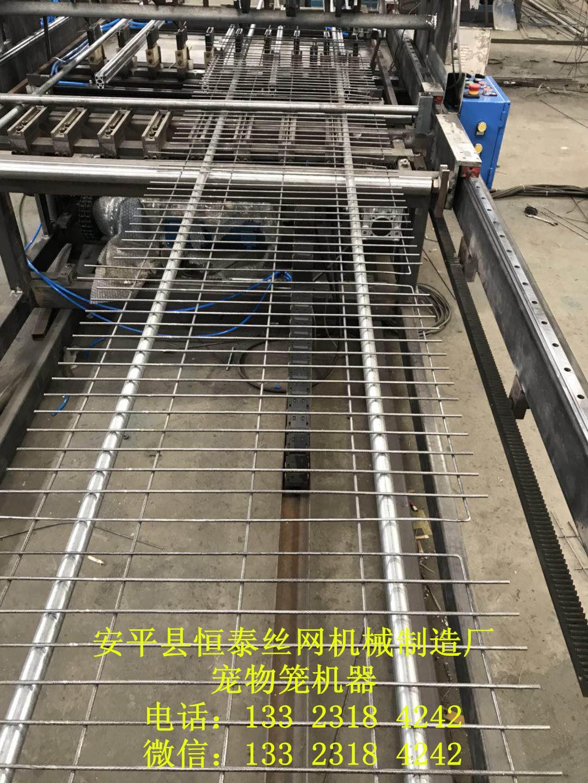 恒泰养殖用网排焊机 1