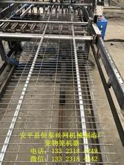 恆泰養殖用網排焊機
