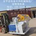 恒泰养殖用网排焊机 2