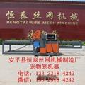 恒泰养殖用网排焊机 3