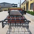 恒泰养殖用网排焊机 4