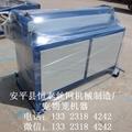 恒泰养殖用网排焊机 5
