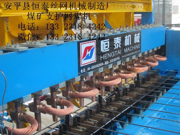 恒泰数控护栏网煤矿支护网排焊机 3