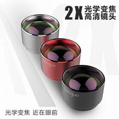 深圳華興盛專業至立手機外置攝像鏡頭