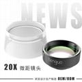 深圳華興盛專業至立手機外置攝像鏡頭 4