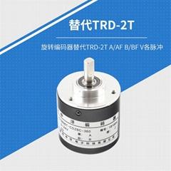光电旋转编码器生产厂家ZY3806T-CDZ6C-360脉冲5-24V中洋编码器