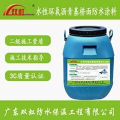 廠家直銷雙虹水性環氧瀝青基橋面PVC防水塗料