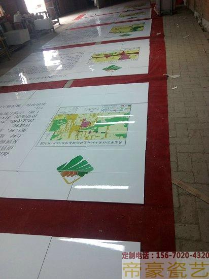 煙草基礎建設標誌牌 3