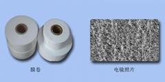親水性PTFE膜材料