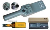 handheld detector V160