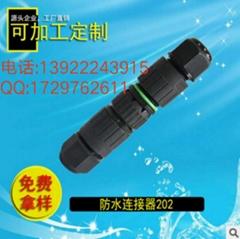 供应M16  2芯-3芯尼龙材质后接线防水连接器