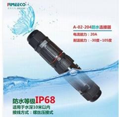 M20 2芯-4芯 防水连接器
