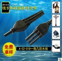 一拖几防水连接线 2芯-8芯