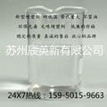 合成植物酯增塑剂 2