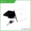 RF remote switch EU standard 1 gang