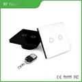 RF remote switch EU standard 2 gang