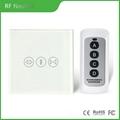 RF remote switch curtain switch EU 86