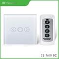 RF remote switch dimmer switch light