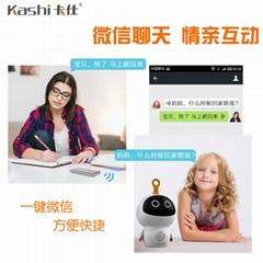 卡仕早教儿童機器人