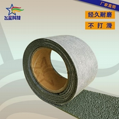 飞星SL-205 织物牵包辊皮带