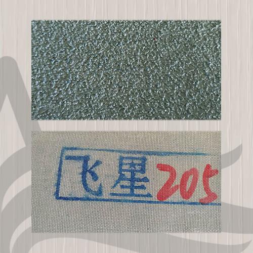 飞星SL-205 织物牵包辊皮带 4