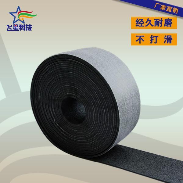 飞星SL-501 剑杆织机磨砂糙面包辊橡胶皮带 1