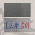 飞星SL-501 剑杆织机磨砂糙面包辊橡胶皮带 4