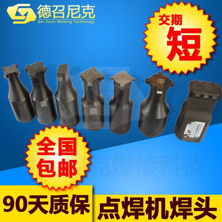 超声波金属点焊机 2