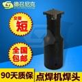 超声波金属点焊机 3