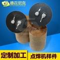 超声波金属点焊机 4