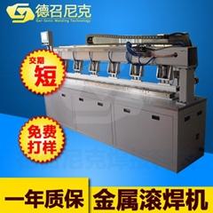 超聲波金屬滾焊機
